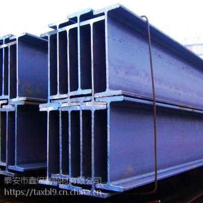 泰安代理经销各大钢厂H型钢