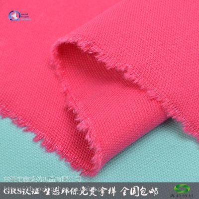 GRS认证再生棉布120*60双经双纬再生棉马丁布厂家直销