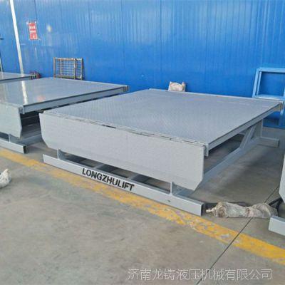 固定式登车桥 电动液压升降台边式登车桥 物流叉车装卸辅助平台生产商