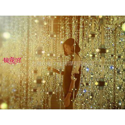 打造华丽浪漫的光影世界镜花宫错乱你的美