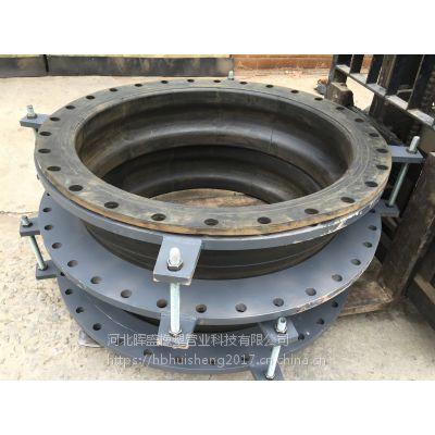 现货供应可曲挠橡胶接头 DN150不锈钢法兰橡胶接头 橡胶软接头