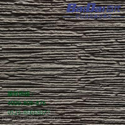 软瓷产品生态石系列基石、金钱石、龙鳞石等产品图片报价
