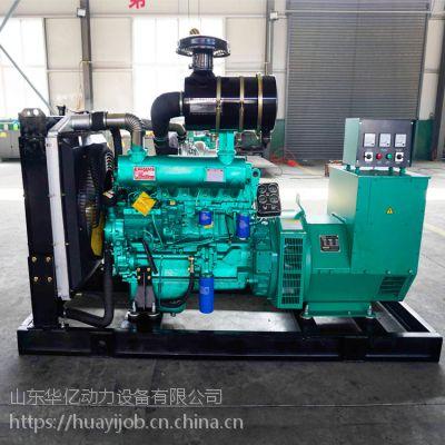 养殖用100kw发电机 R6105AZLD柴油机6缸大马力 100kw柴油发电机组 全国联保