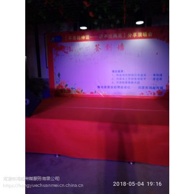 舞台音响灯光演出展览会议LED屏广告物料租赁策划