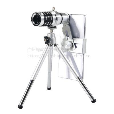 猎奇金属铝合金12X望远镜,旅行家用装望远镜,手机带支架望远镜头LQ-015