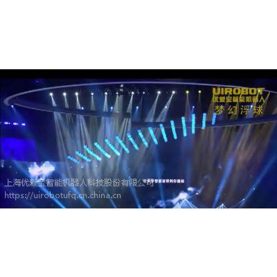 UIROBOT三维浮球矩阵马达阵列梦幻浮球动态艺术装置互动UFQ300-上海优爱宝 欢迎来电