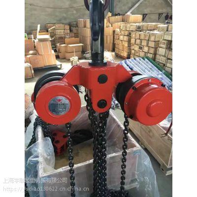 20吨爬架电动葫芦含税价