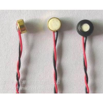 供应驻极体传声器4015咪头-32dBmic