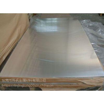 供应7075铝合金 铝板 铝管 铝棒 7075耐蚀性好