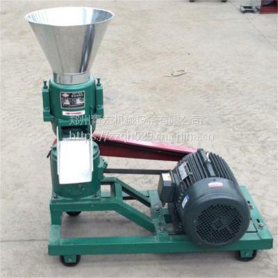 玉米秸秆饲料颗粒机小型民用家禽饲料制粒机加工设备