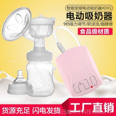 迅达康智能电动吸奶器自动吸乳器按摩催乳吸乳慈溪吸奶器产妇必备