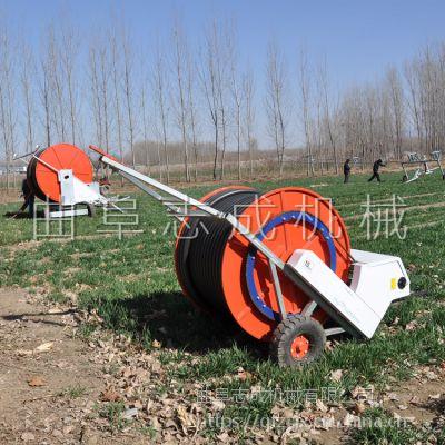 地瓜种植大型抗旱浇地机 50型自动卷管的灌溉机 志成机械喷灌机