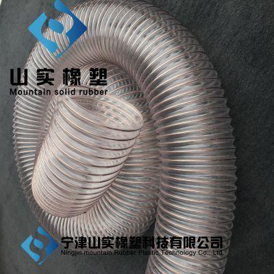 聚氨酯排风管 木工除尘软管 吸料管 厂家直销山实