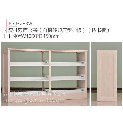 先导专业批量定制生产钢制图书馆书架