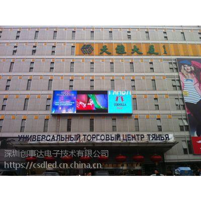 P5高清led显示屏 创事达全彩表贴led广告屏
