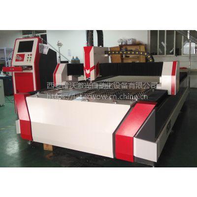 西安镭沃LW-3015光纤激光切割机厂家直销质量保障
