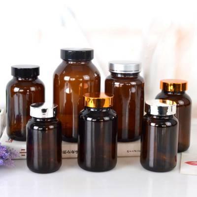 青岛林都现货供应60ml广口玻璃瓶