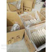 南充厂家直销重庆晋和锚固水泥锚固剂 量大从优18323270683