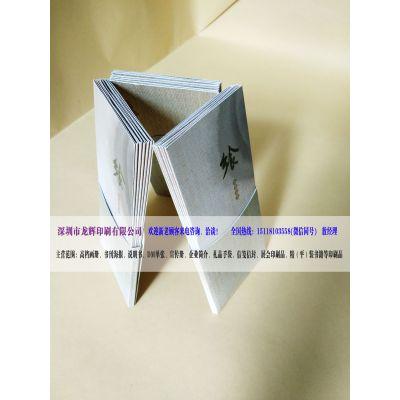个性折页 商务礼品册 高档创意折页设计