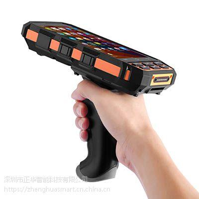 ZH-6301手持机_超高频手持机_便携式手持机