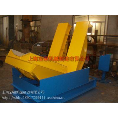 加工定制90度翻转机 | 翻模具 | 液压翻转机 | 上海宝锻FZ-10