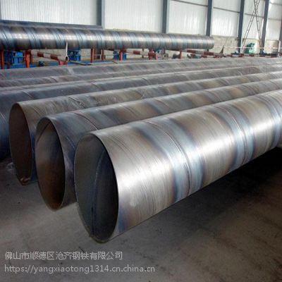 现货供应 宝钢Q235螺旋管 219-2020所有规格 可作防腐、刷漆等 欢迎来电洽谈