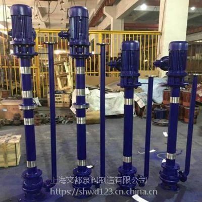 直销65YW42-9-2.2型优质不锈钢防爆液下排污泵立式液下泵长轴泵