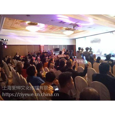 承接上海充场 群演 展览会 发布会会议充场 服务