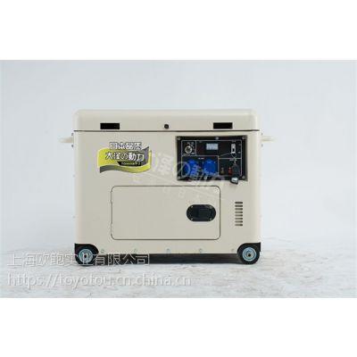8kw静音柴油发电机移动式
