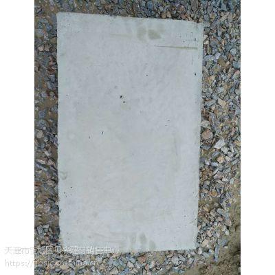 普通混凝土实心砌块C40不粉河北爱尔侧石优质路沿石
