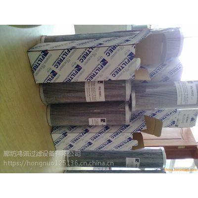 厂家直销替代马勒液压油滤芯PI9545DRGVST100