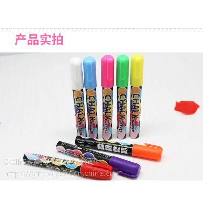 606-12c荧光笔荧光画板笔无尘粉笔水溶性可擦液体粉笔