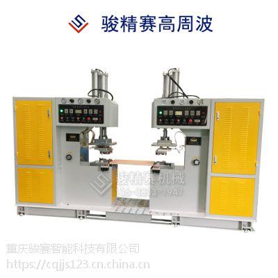 医用高周波设备 双头可定制成型设备 自动大型25KW自主加工设备 骏精赛供应商