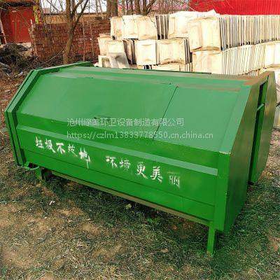 卫生清洁环卫垃圾处理箱厂家批发