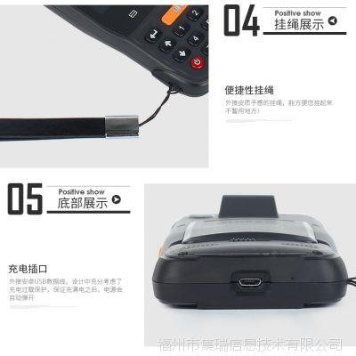 金蝶K3配套PDA手持数据采集器 一维/安卓/无需二维码管理模块