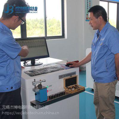 广西 直读光谱仪厂家,杰博品牌,铸造冶金钢铁元素检测
