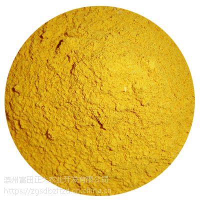 供应玉米蛋白粉,饲料,饲料原料,饲料添加剂