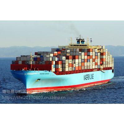 青岛到昆港KUMPORT拼箱国际海运|专业土耳其航线|土耳其拼箱空运优势货代代理物流服务