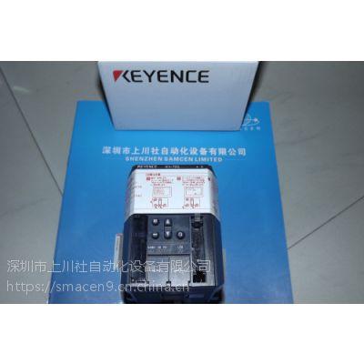 特价销售全新原装KEYENCE:KV-7500