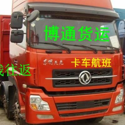 广东中山南沙东莞鲜活树苗运输到全国各地,回头车调度,9米6高栏车,整车包车