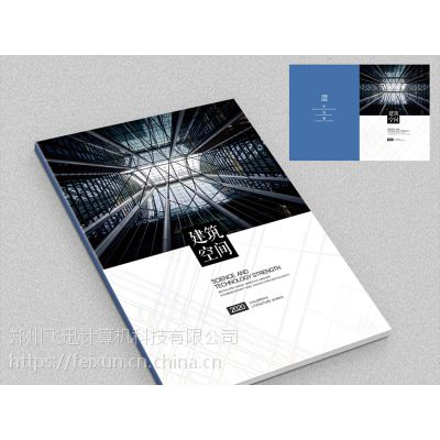 画册设计印刷,高端画册设计制作