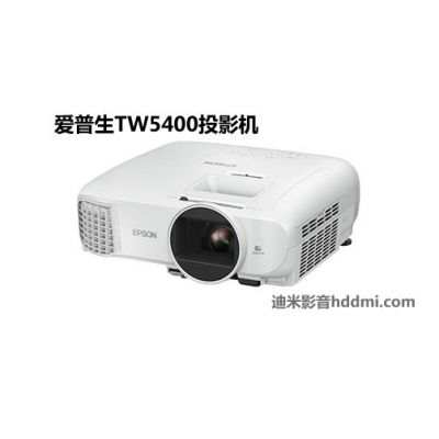 爱普生TW5400高清家庭影院投影机