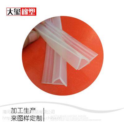 玻璃转门密封条h型橡胶密封条透明进口硅胶