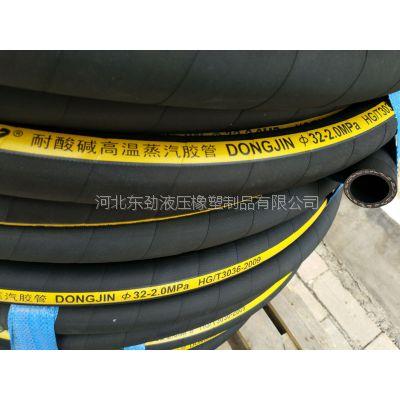蒸汽胶管厂专为炼油厂化工厂供应260度耐酸碱高温蒸汽胶管