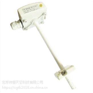 传感天空高精度管道温湿度变送器