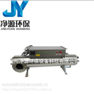 重庆生活用水工业污水农改水处理紫外线消毒杀菌器设备JY-UVC-L100厂家直销