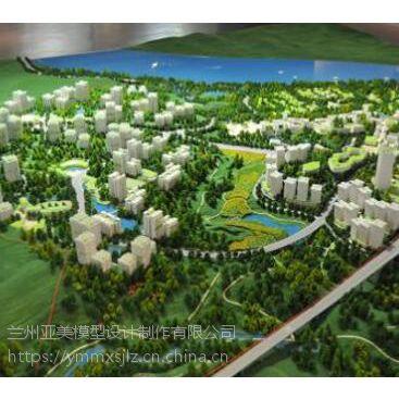 供甘肃楼盘模型和兰州城市景观模型价格