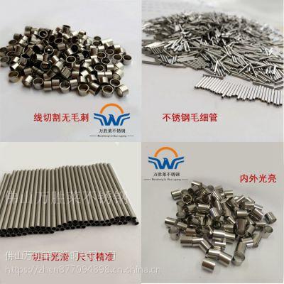 304不锈钢毛细管0.3*0.4*0.6*0.7*0.9*1.0不锈钢