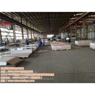 河南巩义5052铝板厂|河南巩义5754铝板价格|河南5083铝板厂家尽在济南超维铝业