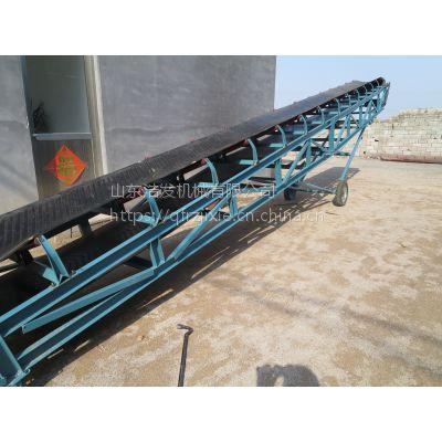 制造防滑输送机 散包两用输送机 浩发